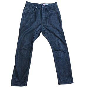 All Saints Men's Raw Short Kick Grey Jeans Size 28